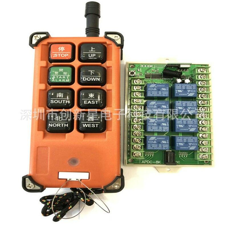 Une grande quantité conduisant le commutateur à distance sans fil industriel commutateur à distance sans fil 12 V commutateur à distance sans fil