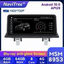 תמיכה Carplay אנדרואיד 10 רכב dvd רדיו מולטימדיה נגן ניווט GPS עבור BMW 1 סדרת 120i E81 E82 E87 E88 CCC Headunit CIC