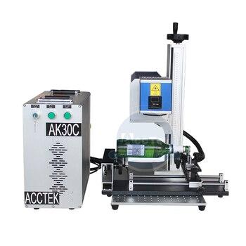 Precio Popular de la máquina de marcado láser co2 cabeza Galvo para logo de madera y botella AK30C