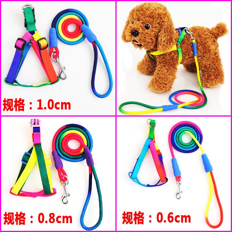 Color Dog Hand Holding Rope Chest And Back-Dog Chain Dog Rope Round Nylon Rope Colorful Pet Colorful Chest And Back