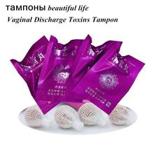 30pcs Womb Detox Healing Pearls Vaginal Clean Point Tampon F