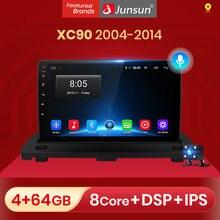 Junsun-راديو السيارة V1 ، Android 10.0 ، 2 32GB ، DSP ، نظام الملاحة GPS ، مشغل الوسائط ، بدون تحكم في SWC ، للسيارة Volvo XC90 (2004-2014)