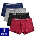 Трусы-боксеры мужские 4 шт./лот, хлопковые дышащие, однотонные шорты, нижнее белье для мужчин