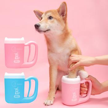 Pet Foot Cup bez wycierania kota Teddy Foot Wash Dog Paw Wash Foot Cup automatyczne środki czystości łapy tanie i dobre opinie CN (pochodzenie) Z tworzywa sztucznego