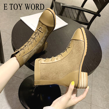 E TOY WORD Square head thick with Martin boots female 2019 new British style fashion motorcycle lace up ankle women