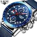 2019 nouveau bleu Quartz horloge LIGE hommes montres haut marque de luxe montre pour hommes Simple tout en acier étanche montre-bracelet Reloj Hombre