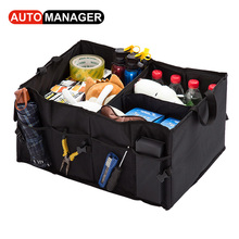 Car Trunk Organizer Collapsible Storage Box Stowing Tidying Oxford Cargo Storage Bag for Auto SUV Trunk Organizer Bag
