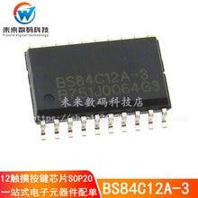 100% nouveau et original en stock BS84C12A-3 20SOP 12AD MCU