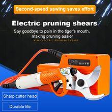450W elektrikli budama makası s elektrikli Pruner 36V 4400mah lityum pil elektrikli budama makası meyve bahçesi makas meyve ağacı için