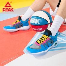Peak 2020 new basket shoestony parker мужские амортизирующие
