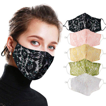 Mascarillas Lace Sequined Mask PM2.5 Washable Reusable Face Mask Women Outdoor Breathable Fashion Cotton Windproof Mask Masque