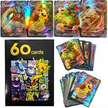 60PCS 영어 포켓몬 V VMAX 카드 빛나는 다카라 토미 트레이딩 게임 카드 배틀 카르테 컬렉션 부스터 키즈 어린이 장난감 선물