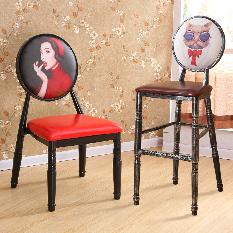 Retro Dining Chair Creative Nail Stool Simple Household Iron Net Red Casual Makeup Chair