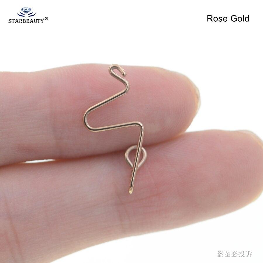 9 Rose Gold