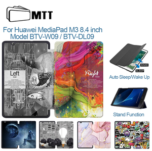 MTT PU Leather Case For Huawei MediaPad M3 8.4 inch BTV-W09 BTV-DL09 Magnetic Folio Flip Stand Tablet Case Protective Fundas