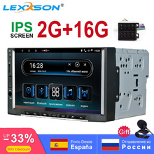 все цены на 2din android 8.1 car radio stereo Octa Core 2G 16G GPS Navigation AM/FM/RDS Auto Radio 7 inch IPS Touch Screen 1024X600 SWC WIFI онлайн