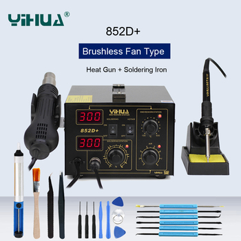 YIHUA 852D+ Brushless Fan Type Hot Air Desoldering Station Digital Display ESD Heat Gun Rework Solder Station Soldering Iron