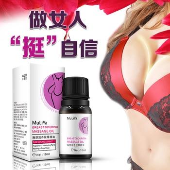 1 Bottle Breast Enhancement Essential Oils Chest Breast Massage Bigger Enhancer Cream Pueraria Mirifica Big Bust Increase Oil