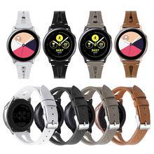 Ремешок 20 мм для часов samsung galaxy watch active ремешок