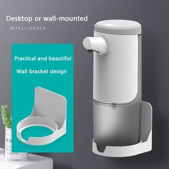 450ML Automatic Soap Dispenser Gel Pump Foam Generator Touchless Wall-Mounted Handsfree Liquid Hand Wash Dispenser Dropshipping 1