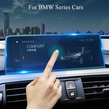 Tempered Glass Car Navigation Screen Protector Film GPS HD Anti-scratch Sticker For BMW 1 - 7 Series X1 X3 X5 X6 3GT 5GT G38 image