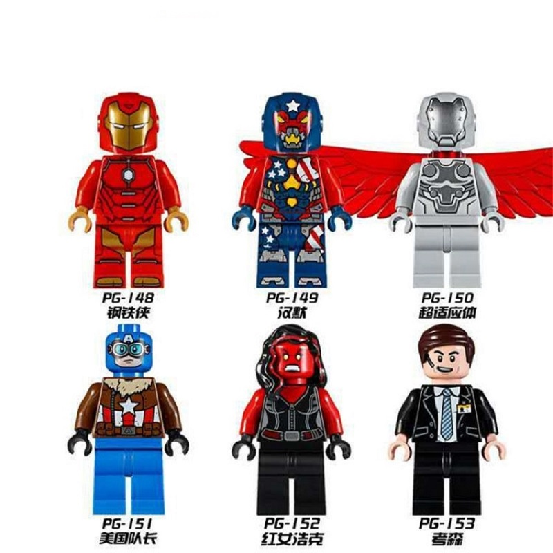 Super Heroes Coulson Red She-hulk Captain American Hammer Iron Man Iegoinglys Building Blocks Bricks Toys For Children PG8043