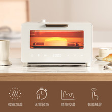 10l forno a vapor dswk02 casa pequena mini retro multifuncional forno de cozimento automático tela toque inteligente