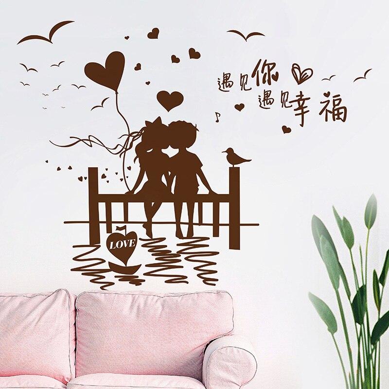 shijuekongjian Cartoon Couples Wall Stickers PVC Material Lovers Wall Art for Living Room Bedroom Decoration stickers muraux in Wall Stickers from Home Garden