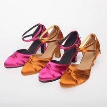 Туфли Сатиновые для бальных танцев 7/5 см на каблуке