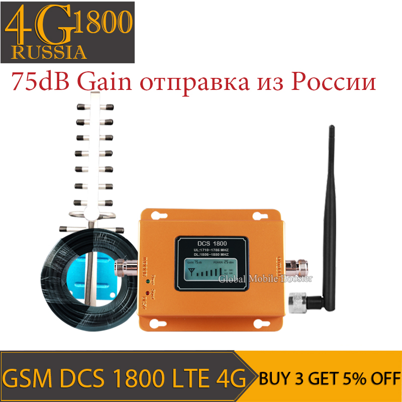 75dB Gain 4G LTE 1800mhz Mobile Signal Booster GSM DCS1800 Signal Repeater Cellular Cell Phone Amplifier 4G Network LCD Display