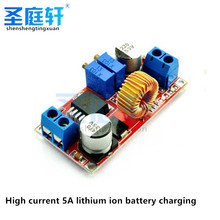 Original 5A DC to DC CC CV Lithium Battery Step Down Charging Board Power Converter LED Lithium Charger Step Down Module XL4015