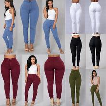 Hirigin 5 Colors Style Women Denim Skinny Leggings Pants High Waist Stretch Jeans