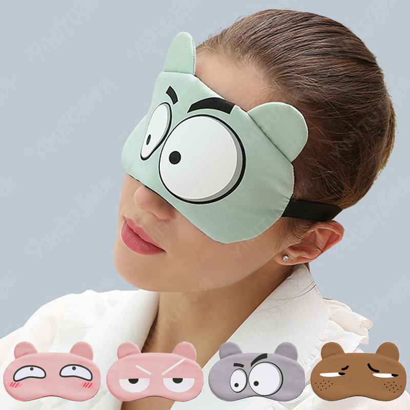 Cotton Cartoon Face Sleep Eye Mask Cute Funny Lovely Eye Cover Sleeping Mask Travel Rest Eye Band Kids Eye shade Patch Blindfold