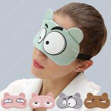 Хлопковая мультяшная маска для сна для лица, милая забавная маска для глаз, маска для сна для отдыха в путешествии, повязка для глаз, Детская повязка для глаз, повязка на глаза, повязка на глаза