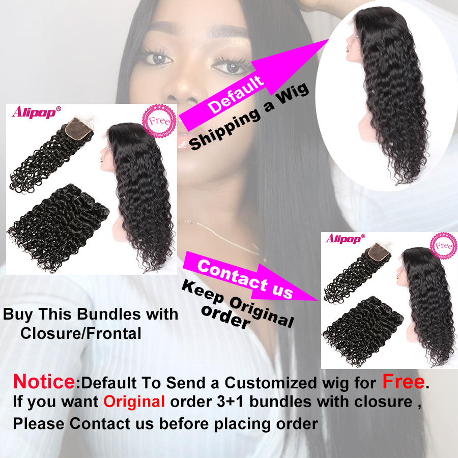 Water Wave Bundles With Closure Can Customize Into A Brazilian Water Wave Curly Wig Remy Human hair Bundles With Closure ALIPOP (5)