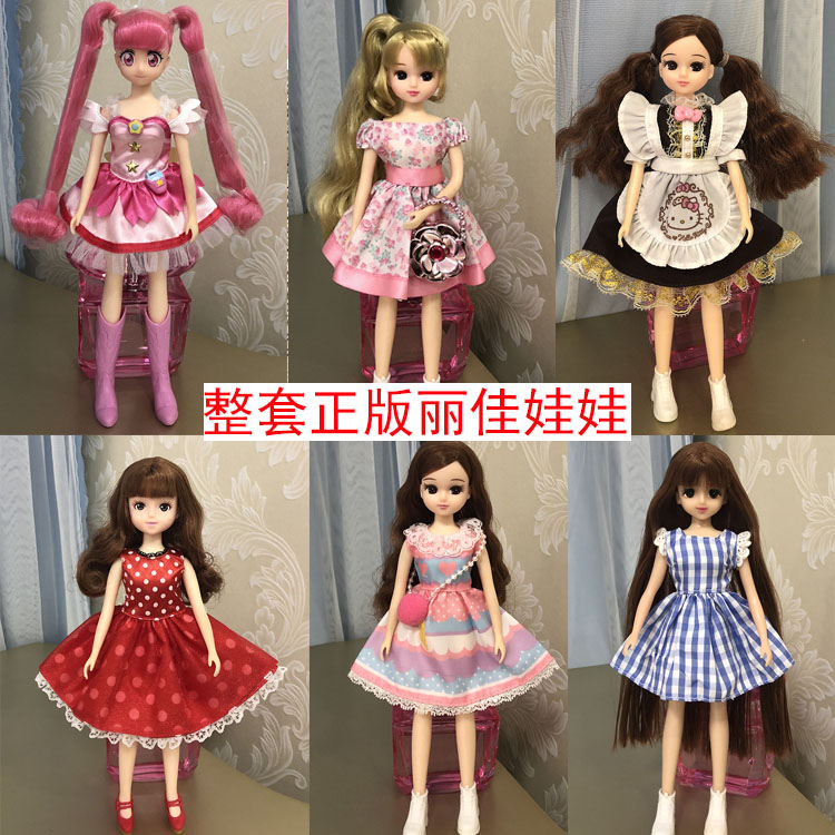 Licca Lica Doll Simulation Doll Princess Lijia Girls Toy Blyth Little Doll Gift Baby Doll Toy Baby Doll