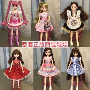 Licca lica boneca simulação princesa lijia meninas brinquedo blyth pouco boneca presente do bebê boneca de brinquedo do bebê boneca