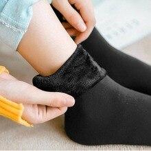 Cute Socks Floor Warm Winter Women Thickened Wool Seamless No Velvet-Boots Cashmere
