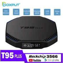 T95plus Android 11.0 TV Box RockChip RK3566 2.4G 5G Dual Wifi 8K 3D TVbox BT4.0 USB 3.0 1000M Youtube Media Play T95 Set Top Box