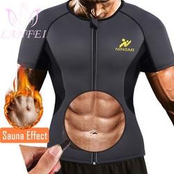 LANFEI Hot Neoprene Men Waist Trainer Cincher Shirt Ultra Sweat Slimming Vest Weight Loss Body Shaper Corset Sauan Suit Tank Top