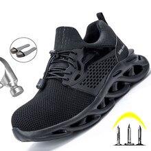 O envio gratuito de sapatas de segurança masculinas botas de segurança de pouco peso toe de aço anti-smashing botas de trabalho sapatos indestrutíveis 48