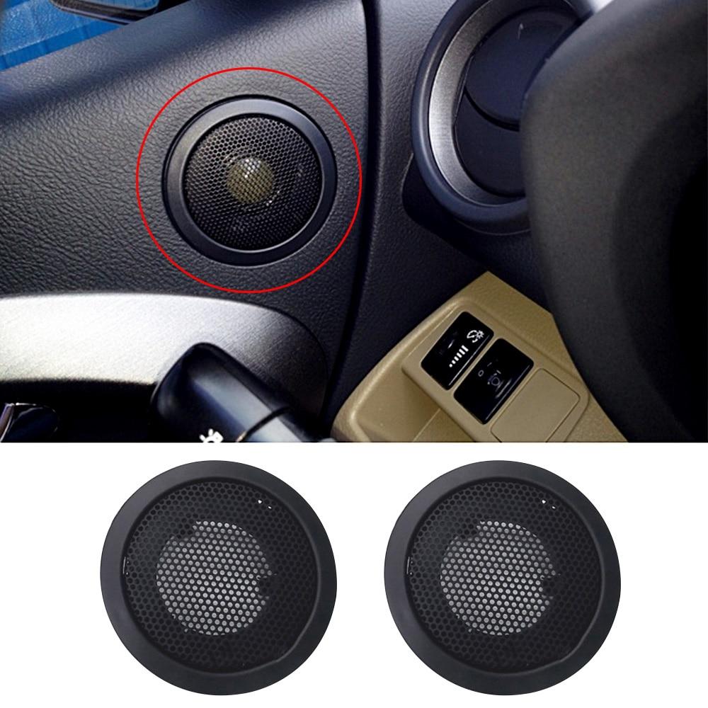 Carbon Fiber Inner Door Audio Speaker Frame Trim For 13-18 Mitsubishi Outlander