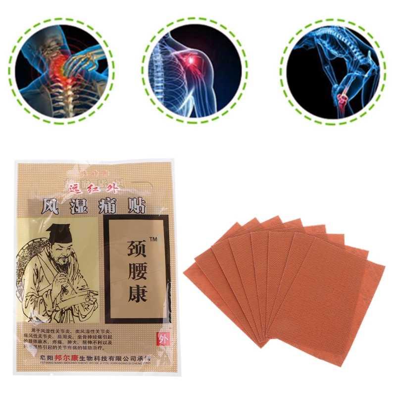اللصقات الألم آلام الظهر آلام المفاصل التهاب المفاصل الرقبة التهاب المفاصل الخصر الألم بقع X5XC