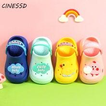Cartoon Kids Slippers Boy hole shoe baby cute beach