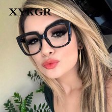 XYKGR big frame cat eye fashion glasses womens trend optical computer men and women models black leopard