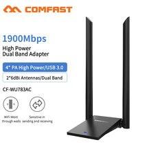 Yüksek güç CF-WU783AC USB3.0 Wifi adaptörü 1900Mbps wi-fi adaptörü 5Ghz anten 2 * 6dbi USB AC Ethernet PC wi-Fi adaptörü Lan Dongle