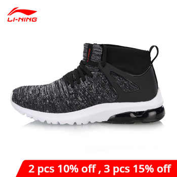 Li-Ning Men BUBBLE UP II MID Stylish Lifestyle Shoes Mono Yarn Breathable LiNing li ning Sport Shoes Sneakers AGLN119 YXB236 - DISCOUNT ITEM  35 OFF Sports & Entertainment