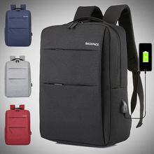 2019 new business backpack men's simple backpack large capacity travel smart USB charging computer backpack backpack