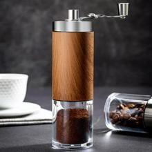 Ручной Кофе в зернах ручная кофемолка, кофейные зерна шлифовальный станок зерновая мельница
