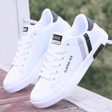 PU skórzane trampki męskie wygodne buty wulkanizowane Unisex odkryte buty sportowe męskie buty deskorolkowe Zapatos De Hombre tanie tanio WSNG CN (pochodzenie) RZYM Stałe Na wiosnę jesień Sznurowane Niska (1 cm-3 cm) Dobrze pasuje do rozmiaru wybierz swój normalny rozmiar
